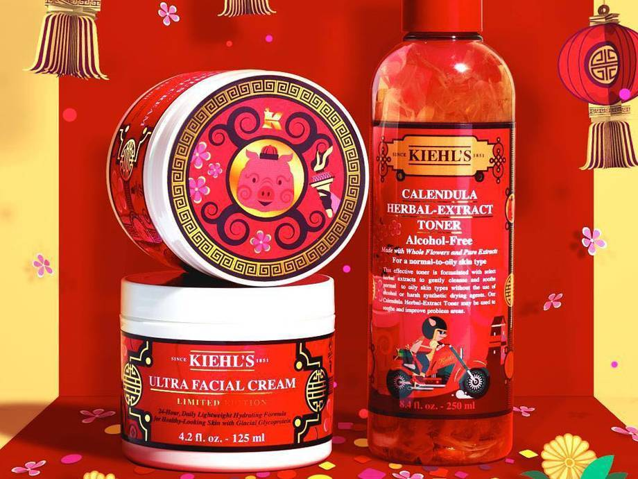 5 Festive Chinese New Year-Inspired Beauty Products You Need to See